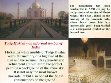 Tadg-Makhal - an informal symbol of India Flickering white marble of Tadg-Mak...