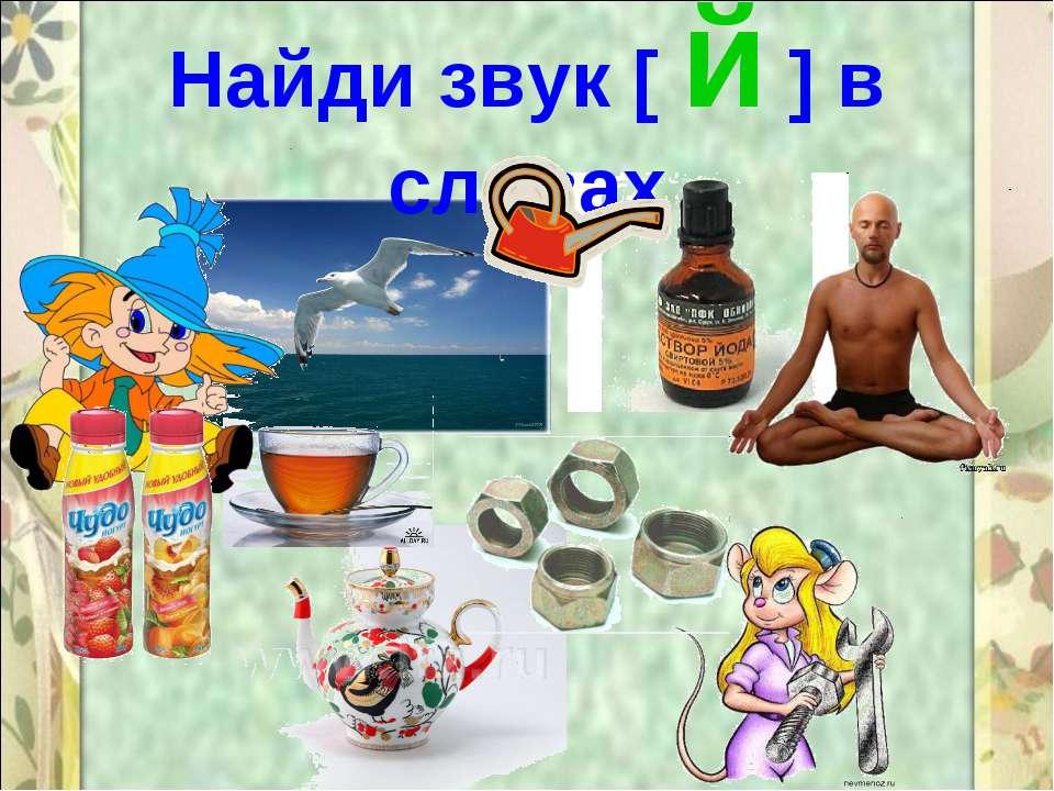 Высказывания о русском языке короткие
