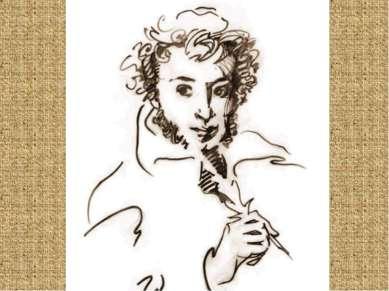 Зима. Что делать нам в деревне? (1829 год) Вот вечер: вьюга воет; Свеча темно...
