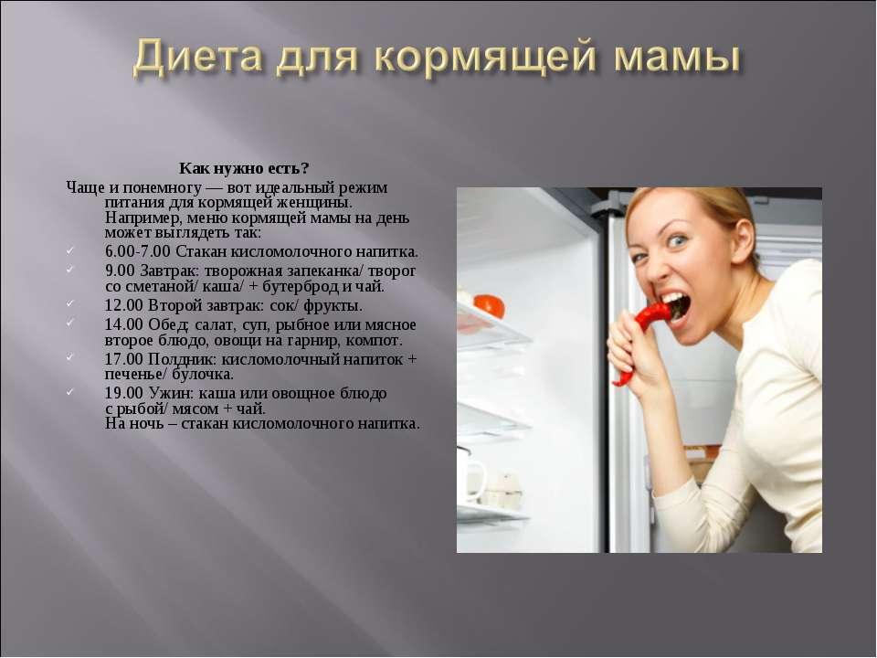 http://bigslide.ru/images/9/8036/960/img1.jpg