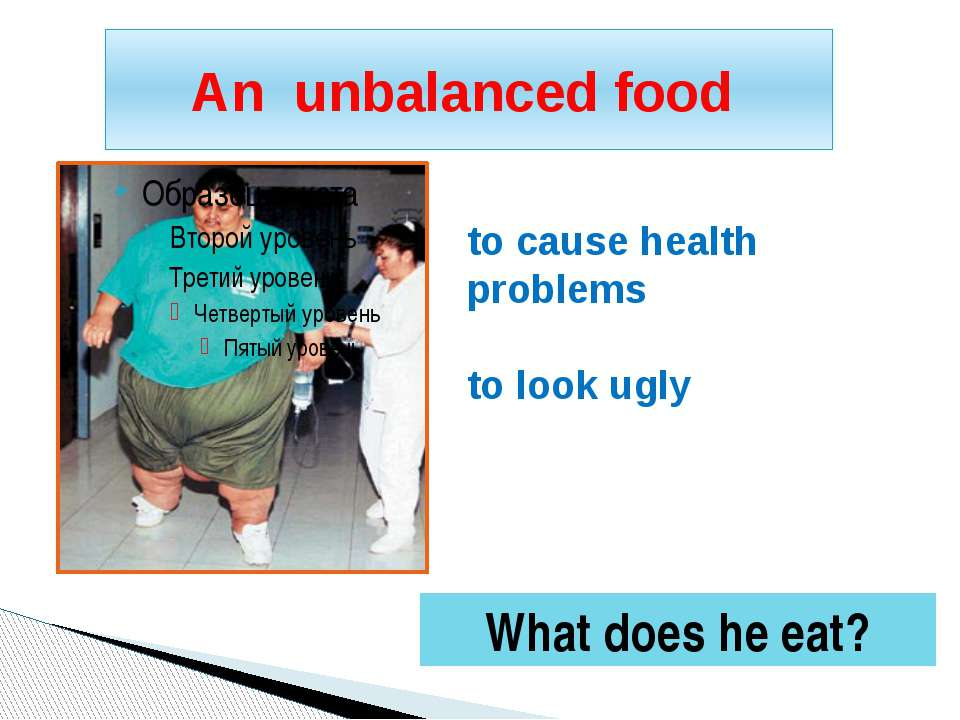 An unbalanced food to cause health problems to look ugly What does he eat?