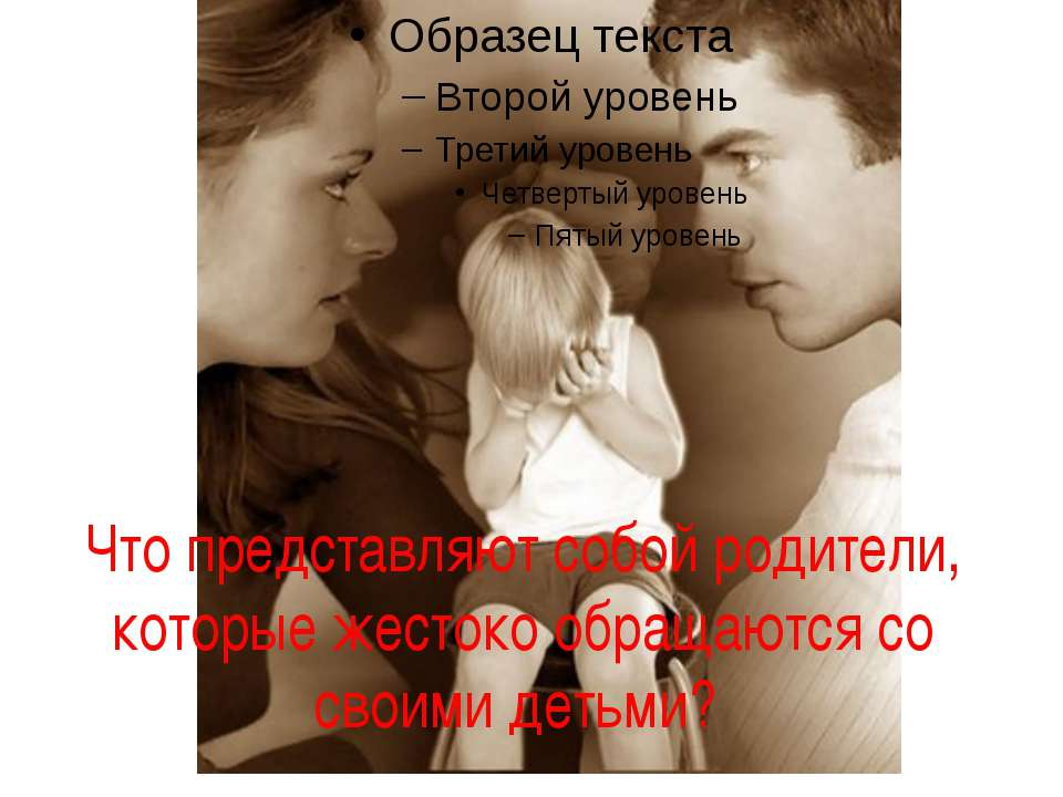 отец может забрать детей после развода вдали
