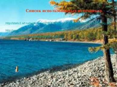 http://static2.aif.ru/public/news/769/6252cf9e4a33e50a078d62cb10593fbf_big.jp...