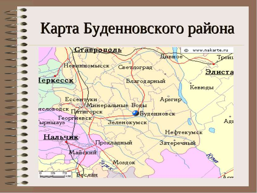 Карта Буденновского района