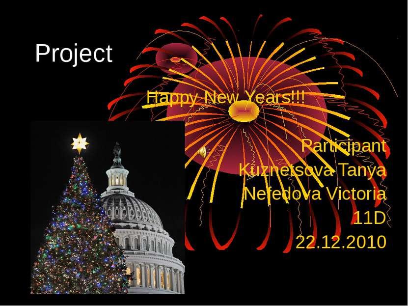 Project Happy New Years!!! Participant Kuznetsova Tanya Nefedova Victoria 11D...