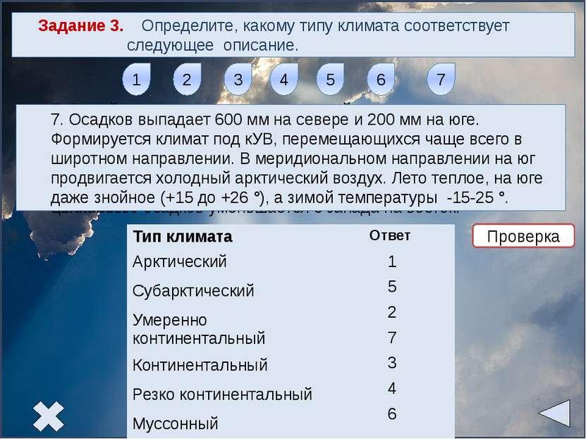 Ресурсы http://img.beta.rian.ru/images/22230/03/222300328.jpg арктика http://...