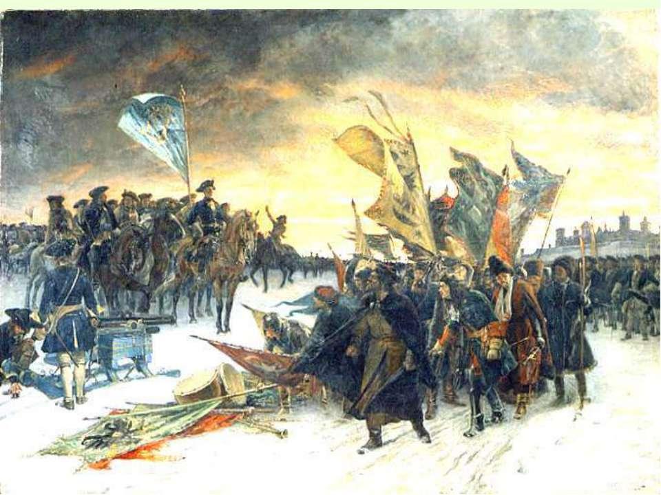 1. Начало Северной войны В августе 1700 г. Россия заключает 30-летний мир с Т...