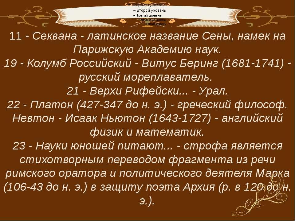 Значение произведения Ода показала богатейшие возможности русского поэтическо...