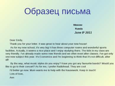 Образец письма Moscow Russia June 8th 2011 Dear Emily, Thank you for your let...