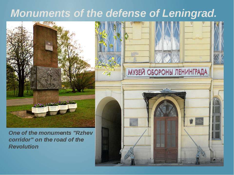"Monuments of the defense of Leningrad. One of the monuments ""Rzhev corridor"" ..."