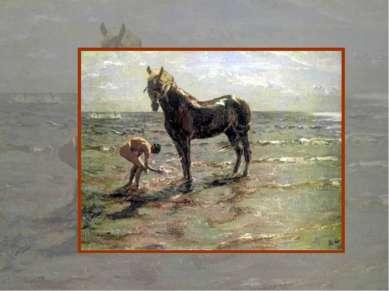"""""""Баба с лошадью"""""""