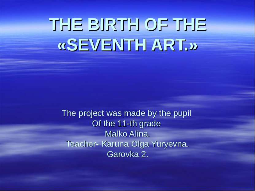 THE BIRTH OF THE «SEVENTH ART.» The project was made by the pupil Of the 11-t...