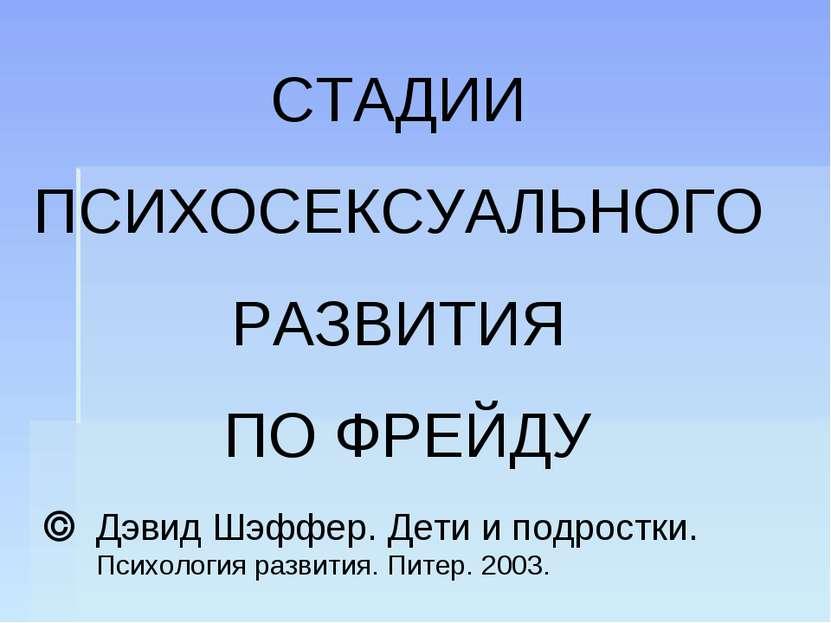 parnya-uchat-lizat-russkoe