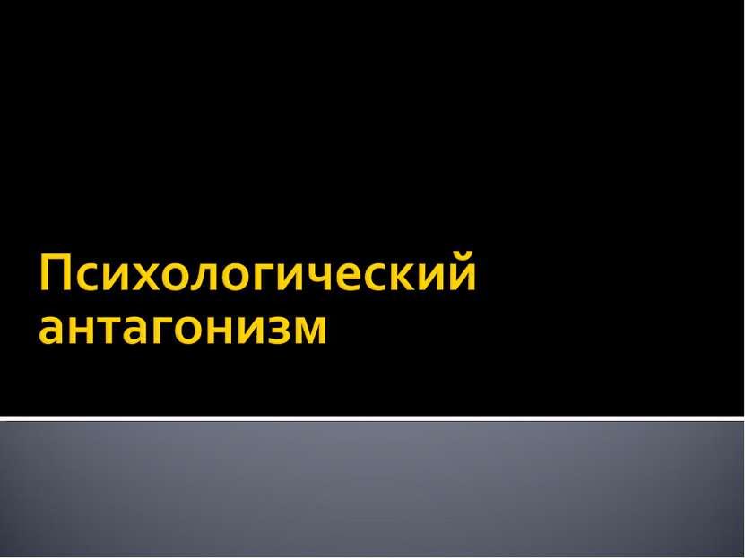 Р.С. Совдагаров sovdagarov@gmail.com