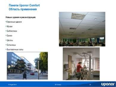 Новые здания и реконструкция: Офисные здания Музеи Библиотеки Банки Школы Бол...