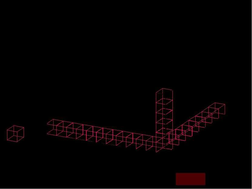 a b c=H a b c Самым естественным образом определяется объем прямоугольного па...