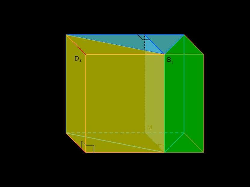 A B A1 C1 E1 D E M M1 Рассмотрим произвольную треугольную прямую призму ABCA1...