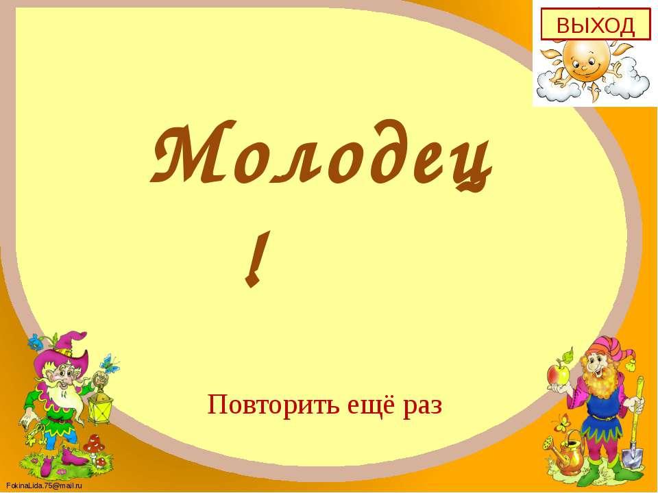 Солнце http://i001.radikal.ru/0711/b8/d9de2e060dd9.png Гном 14 http://img1.li...