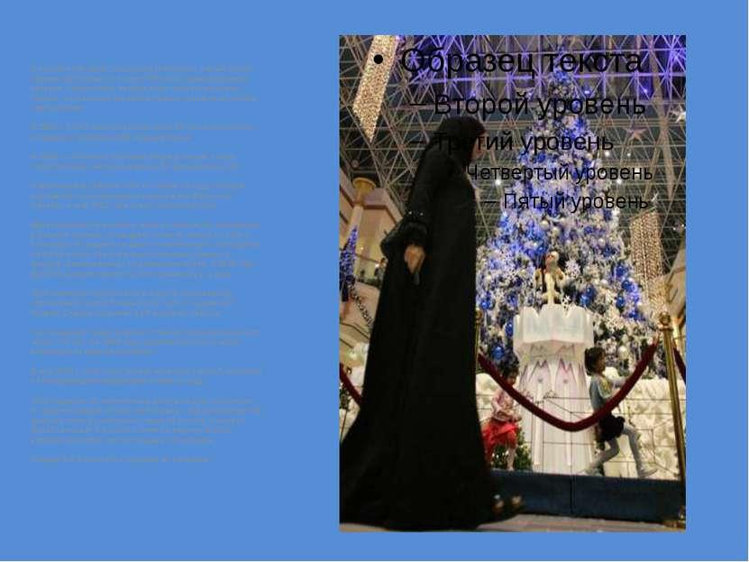 В эмирате Абу-Даби, по данным Интерпола, самый низкий уровень преступности в ...