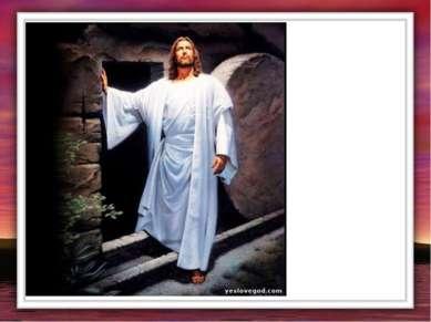 Так учил народ Господь Иисус Христос, и никто и никогда на свете не говорил т...