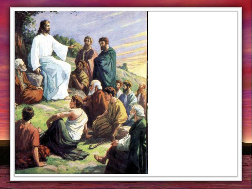Посмотрите, как Он добр и милосерд: Он приказал солнцу светить и согревать и ...