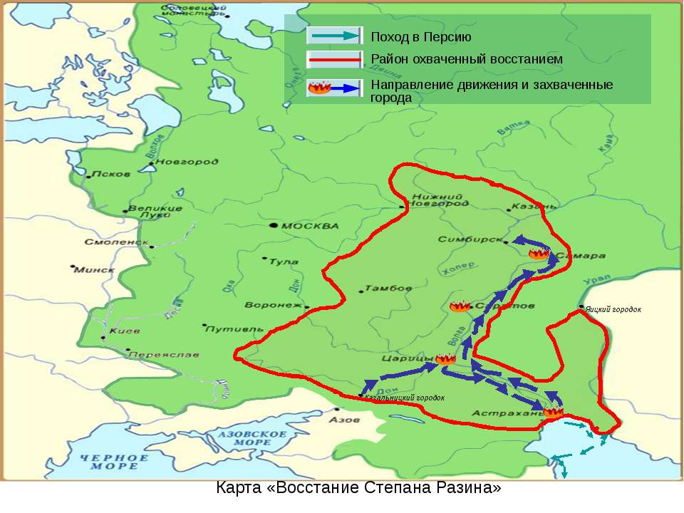 Поход в Персию Район охваченный восстанием Направление движения и захваченные...