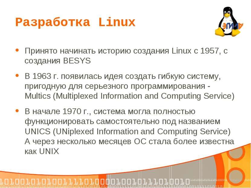 history and comparison of windows linux Unix systems (we actually use linux but for comparison purposes they are identical) are hands-down the winner in this category there are many factors here but to name just a couple big ones: in our experience unix handles high server loads better than windows and unix machines seldom require reboots while windows is constantly needing them.