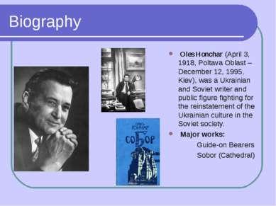 Biography Oles Honchar (April 3, 1918, Poltava Oblast – December 12, 1995, Ki...