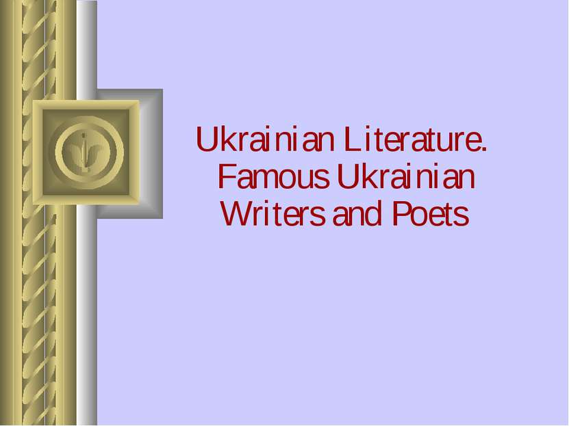 Ukrainian Literature. Famous Ukrainian Writers and Poets