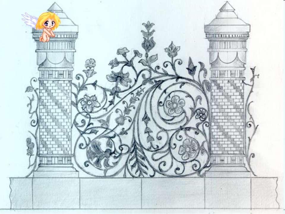 Ограда Храма Воскресения Христова