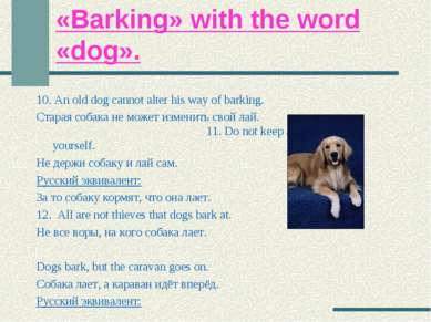 «Barking» with the word «dog». 10. An old dog cannot alter his way of barking...