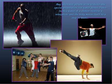 Any interested person, even without any special preparation can dance Street ...