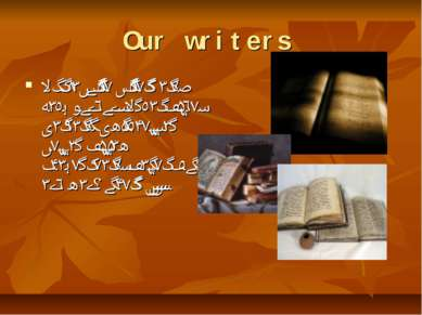 Our writers Our favorite writers are: Jack London, Oscar Wilde, Margaret Mmit...