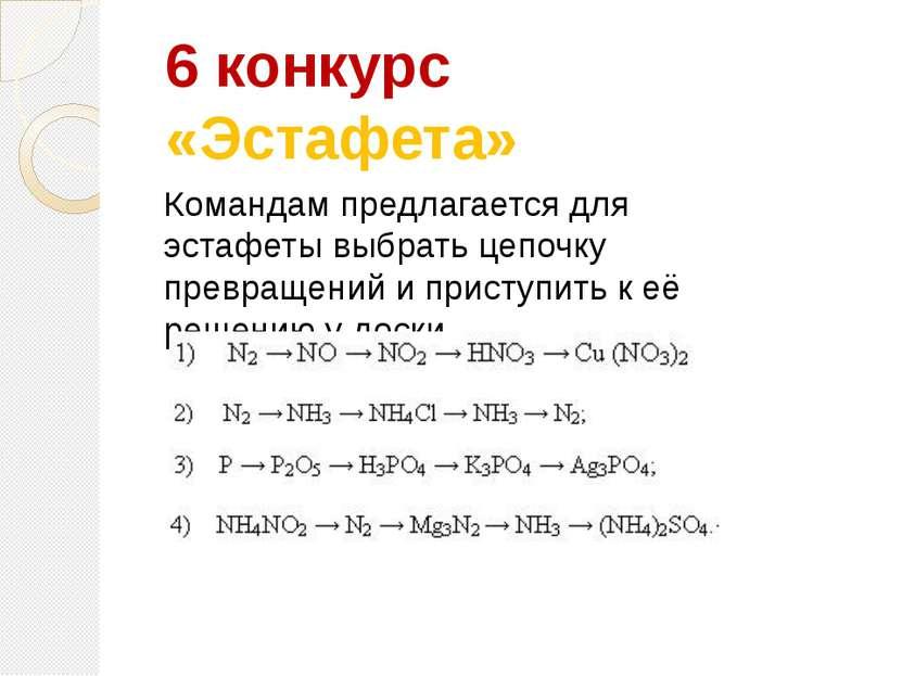 Каждому участнику семинара выполнить тестовую работу на выданных карточках. Н...