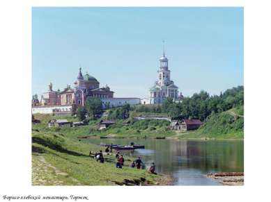 Борисо-глебский монастырь, Торжок