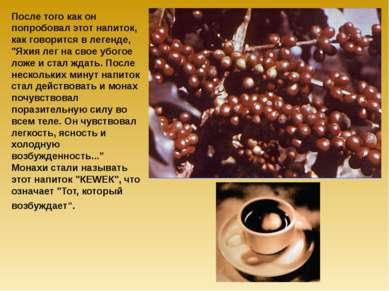 в зернах молотый растворимый