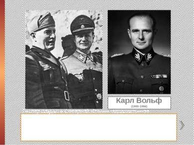 Гитлер создал в Северной Италии марионеточное правительство во главе с дуче, ...
