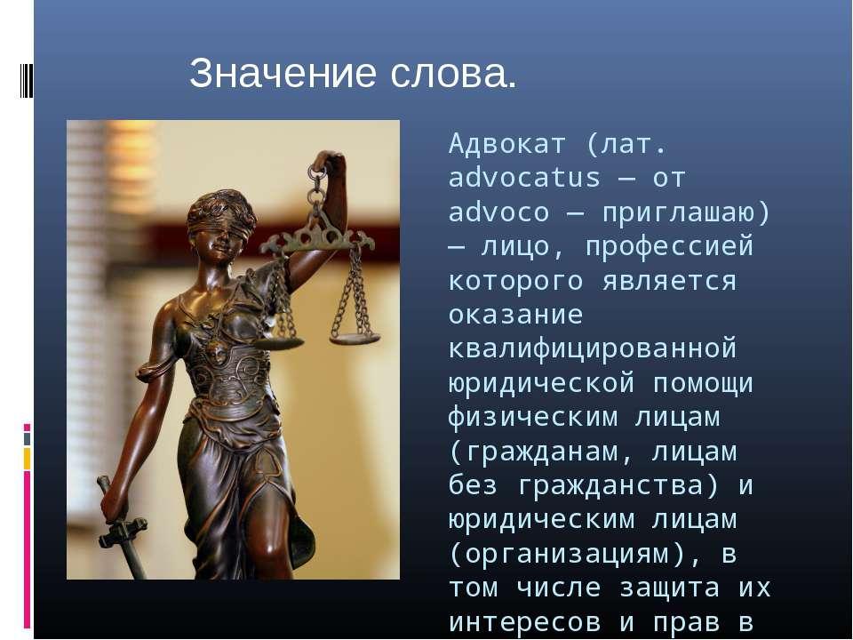 профессия юрист и военный в картинках