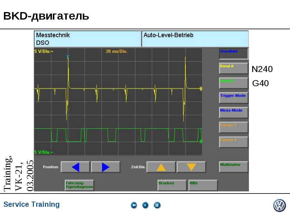 BKD-двигатель G40 N240 Service Training *