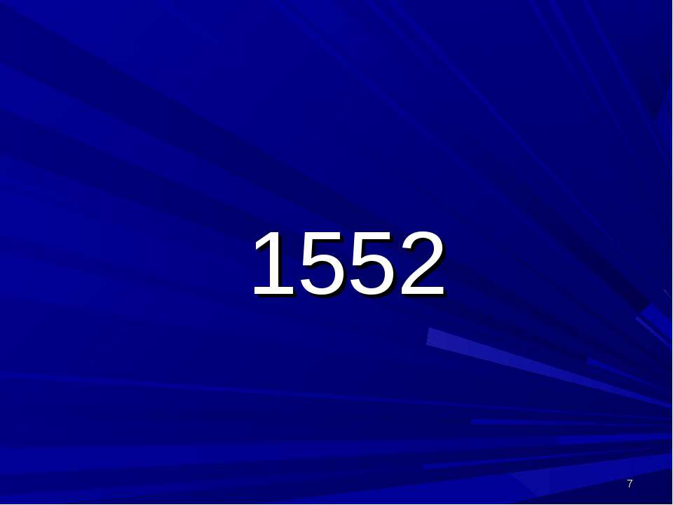 1552 *