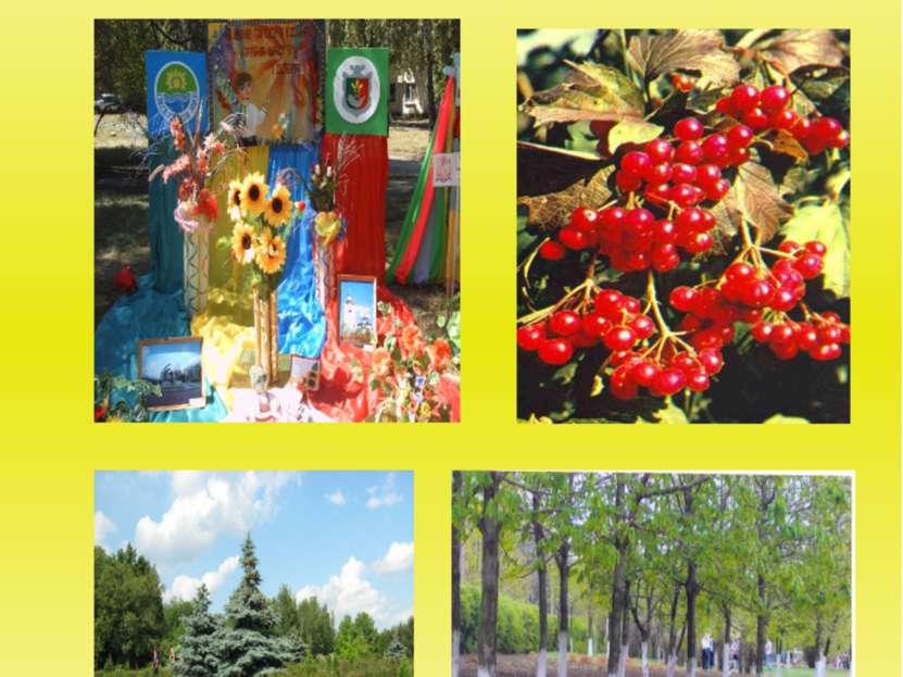 Весна мені переспівала знов Те, що давно мені співали мрії (Леся Українка)