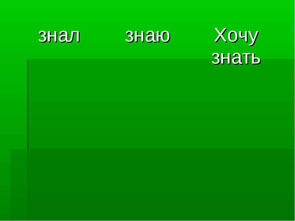 http://bigslide.ru/images/10/9303/960/img4.jpg