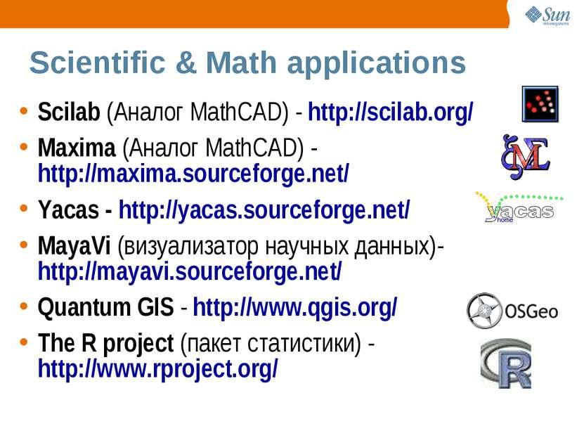 Scientific & Math applications Scilab (Аналог MathCAD) - http://scilab.org/ M...