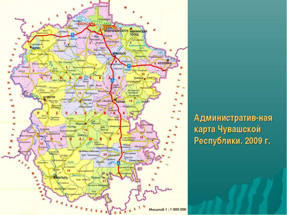 Административ-ная карта Чувашской Республики. 2009 г.