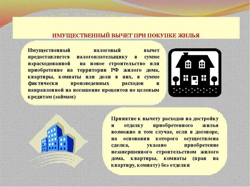 фурнитура Моторы имущественный налоговый вычет пенсионерам Сервисного МеталлоЦентра (СМЦ)
