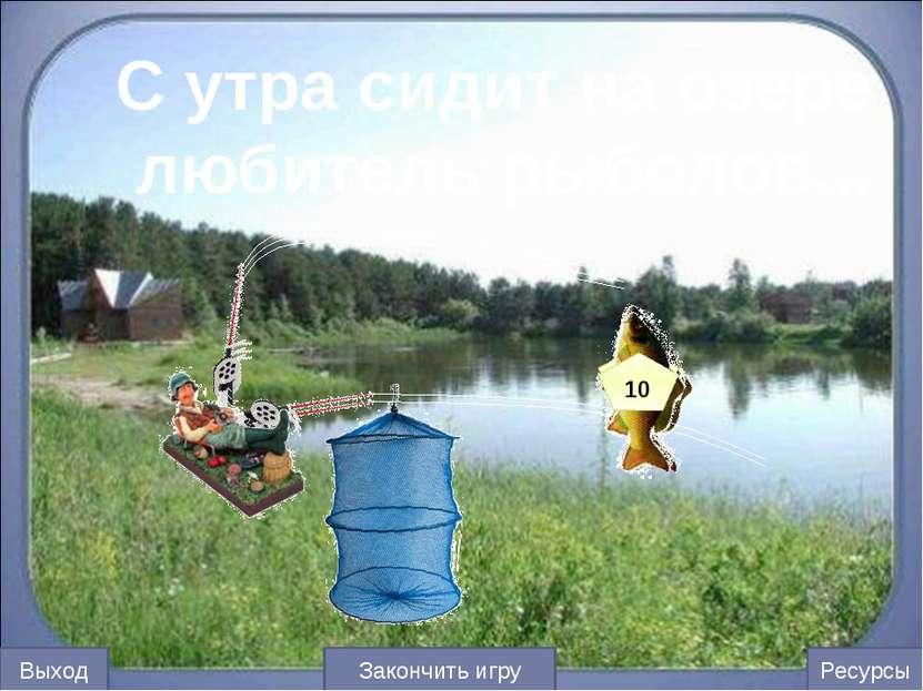 Ответьте на вопрос ( 15 баллов) Самая высокая точка Челябинской области Г. Бо...