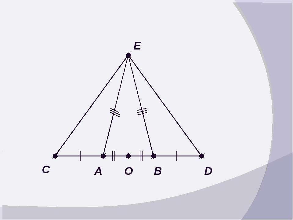 C O E A B D
