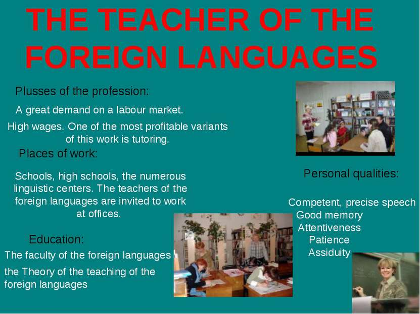 THE TEACHER OF THE FOREIGN LANGUAGES High wages. One of the most profitable v...
