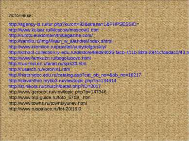 http://agency-ls.ru/tur.php?kurort=93&strana=1&PHPSESSID= http://www.kuluar.r...