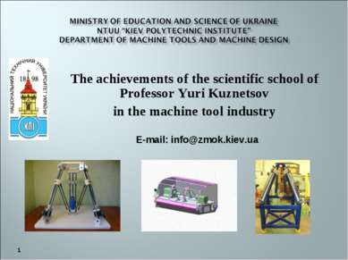 * The achievements of the scientific school of Professor Yuri Kuznetsov in th...